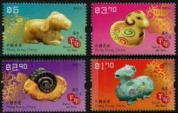 Hong Kong (2015) - Set -  /  Mouton - Sheep - Schafes - Chevre - Ram - Chinese New Year - Chinees Nieuwjaar