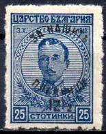 BULGARIA 1920 Prisoners Of War Fund - King Boris III - 121/2 On 25s. - Blue  MH - Nuevos