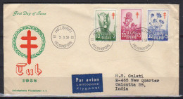 Anti Tuberoses Flowers FDC 1958 Early Charity FDC (f47) - FDC