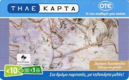 *GRECIA* - Scheda Usata - Greece