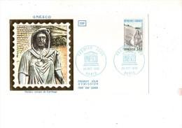 ENVELOPPE 1ER JOUR--- THEATRE ROMAIN DE CARTHAGE---PARIS---26 OCTOBRE 1985 - FDC
