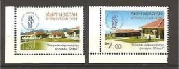 Kirghizistan - Serie Completa Nuova: Y&T N° 276/277  - 2004 - - Kirghizstan