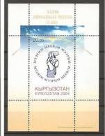 Kirghizistan - Foglietto Nuovo:  - 2004 - - Kirghizstan
