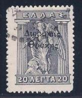 Greece, Occupation, Thrace, Scott # N60 Used Iris, Overprinted, 1920 - Thrace