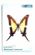 Russia Bashkiria Ufa  Butterfly 5 , 90 Units - Russie