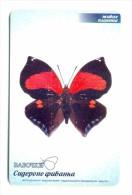 Russia Bashkiria Ufa  Butterfly 6 , 90 Units - Russie