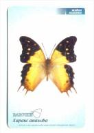 Russia Bashkiria Ufa  Butterfly 8 , 60 Units - Russie