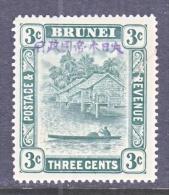 JAPANESE  OCCUP.  BRUNEI  N 4  Fault  ** - Brunei (...-1984)