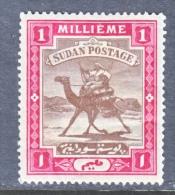BRITISH  SUDAN  17  * - Sudan (...-1951)