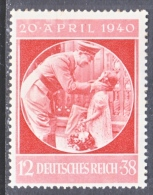 GERMAN  B 170   ** - Unused Stamps