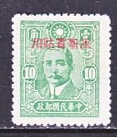 Old China Sinkiang  162   * - Sinkiang 1915-49