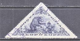 Tana Touva  81   (o)  FAUNA  BEAR  HUNTING - Tuva