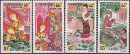 LAOS  - BUDDHA - FEST - ARCHER  - MNH ** - 1964 - Buddhism