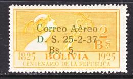 BOLIVIA   C 61    ** - Bolivia