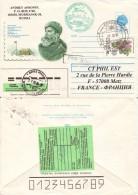 RUSSIE-URSS : 2004 - Entier Postal, Sous Douane, Par Avion, Pour La France - Postwaardestukken