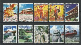96. Japan 2009 Prefectural Good Set Of Stamps Very Fine Used - Used Stamps