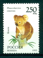 "Russie / Russia 1993 "" Hors Série Animaux :koala"" MNH *** - Bears"