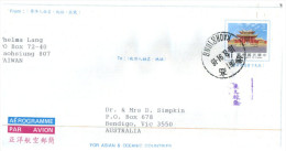 (931) Aerogramme Posted From Taiwan To Australia - Lettres & Documents