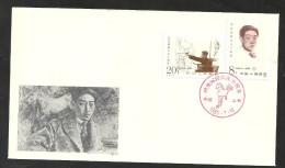 China FDC 1985.7.19 J.114 Michel 2022 / 2223, J114, Yvert 2736 / 2737 , 2 Scans, 90th Ann. Birth Of Paintor Xu Beihong - 1949 - ... Volksrepublik