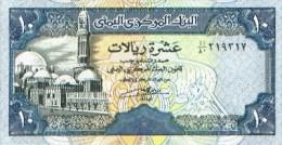 Yemen Arab Republic 10 Rials 1990 Pick 23 UNC - Yemen