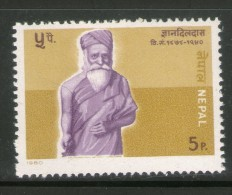 Nepal 1980 Nepalese Writer - Gyandil Das Sc 381 MNH  # 2494 - Nepal