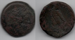 + Monnaie Romaine +  EGYPTE+  PTOLEMEE+ EVERGETE - 246 -221 Avant JESUS CHRIST + - Roman