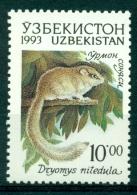 """Ouzbekistan / Uzbekistan 1993 """" Hors Série Animale : Lérotin Commun """" -- Mnh*** - Rodents"""