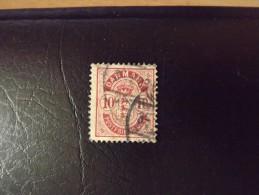 Danemark N°36 Oblitéré - Danimarca