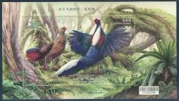 TS601s Taiwan 2014 Conservation of Birds Swinhoe's Pheasant s/s