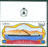 Libya 1967 Opening Of Marsa Al Hariga Oil Terminal MNH** - Lot. 3465 - Libye