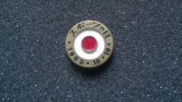Pins's Cinese/Cina 1965  - P9 - Pin's