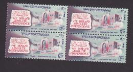United Arab Republic, Scott #45, Mint Never Hinged, Evacuation Day, Issued 1960 - Syrie