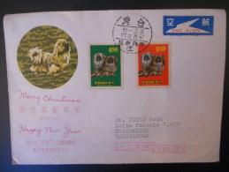 Taiwan Lettre De Chang-hing-sin-tsun Pour Tananarive - 1945-... République De Chine