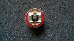 Pin´s  Universiade 1959 - P12 - Pin's