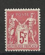 YVERT N°216 ** - COTE = 275 EUROS - - France