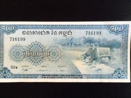 Cambodge 100 Riels - Cambodge