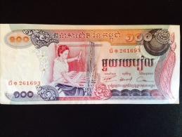 Cambodge 100 - Cambodia
