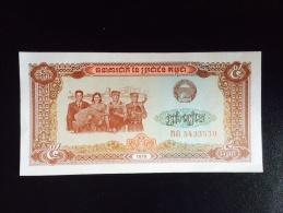 Cambodge 50 Riels - Cambodge