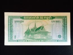 Cambodge 1 Riel - Cambodge