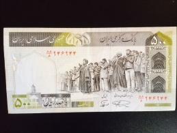 Iran 500 Rials - Irán