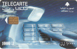 LEBANON - Telephone(10000 LL), Exp.date 31/12/05, Used