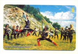 Russia Bashkiria Ufa   Dance Berkutistan  300 Units - Russia