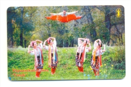 Russia Bashkiria Ufa   Dance Gopak  400 Units - Russia