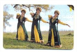 Russia Bashkiria Ufa   Dance Burzyanochki   120 Units - Russia