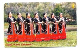Russia Bashkiria Ufa   Dance  Seven Girls  90 Units - Russia