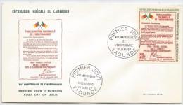 Cameroun 1967 433 FDC 7ème Anniversaire Indépendance - Cameroun (1960-...)