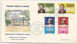 Cameroun 1965 405 - 408 FDC Président Ahidjo - Cameroun (1960-...)