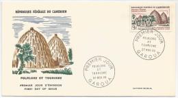 Cameroun 1965 409 FDC Folklore Cases Mousgoum - Cameroun (1960-...)