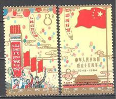 Chine :Yvert N° 1580/1** - Nuovi