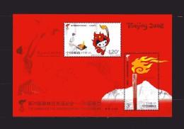 Chine**-x- 2008 - Beijin - Jeux Olympiques D'été à Pékin.  MNH   Yvert BF.147 - 1949 - ... Repubblica Popolare